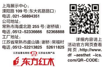 QQ截图20170112163845 (1)