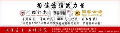 老周解放报眼(25x7)(2017.5.26)无图层_副本