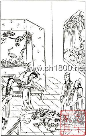 魏晋时期家具手绘