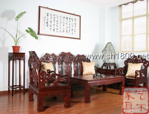 """艺雕红木——""""福寿如意沙发"""