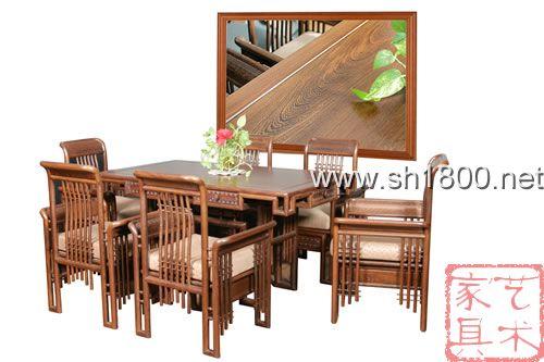 古红轩红木鸡翅木餐桌椅7件套